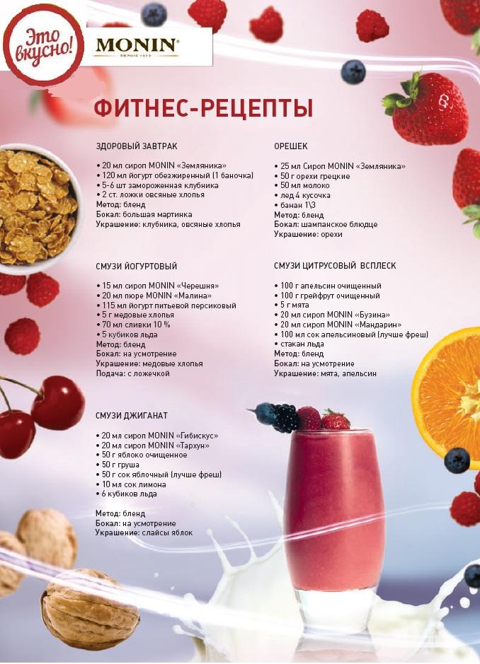 Низкоуглеводная диета для похудения: меню на неделю и